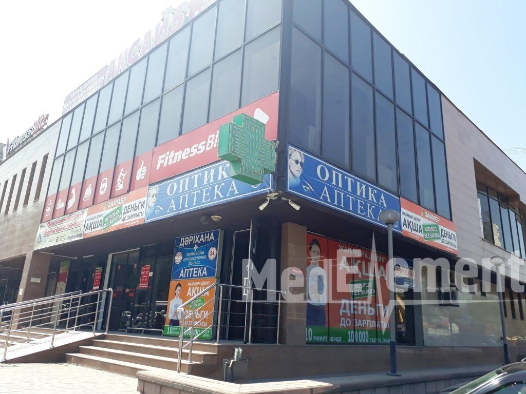 Аптека в мкр Аксай-5, д. 3