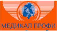 """Медицинский центр """"МЕДИКАЛ ПРОФИ"""""""