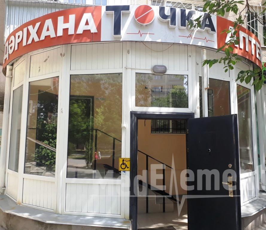 """Аптека """"ТОЧКА"""" в мкр 3"""