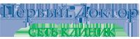 """Медицинский центр """"ПЕРВЫЙ ДОКТОР"""" на Киевской"""