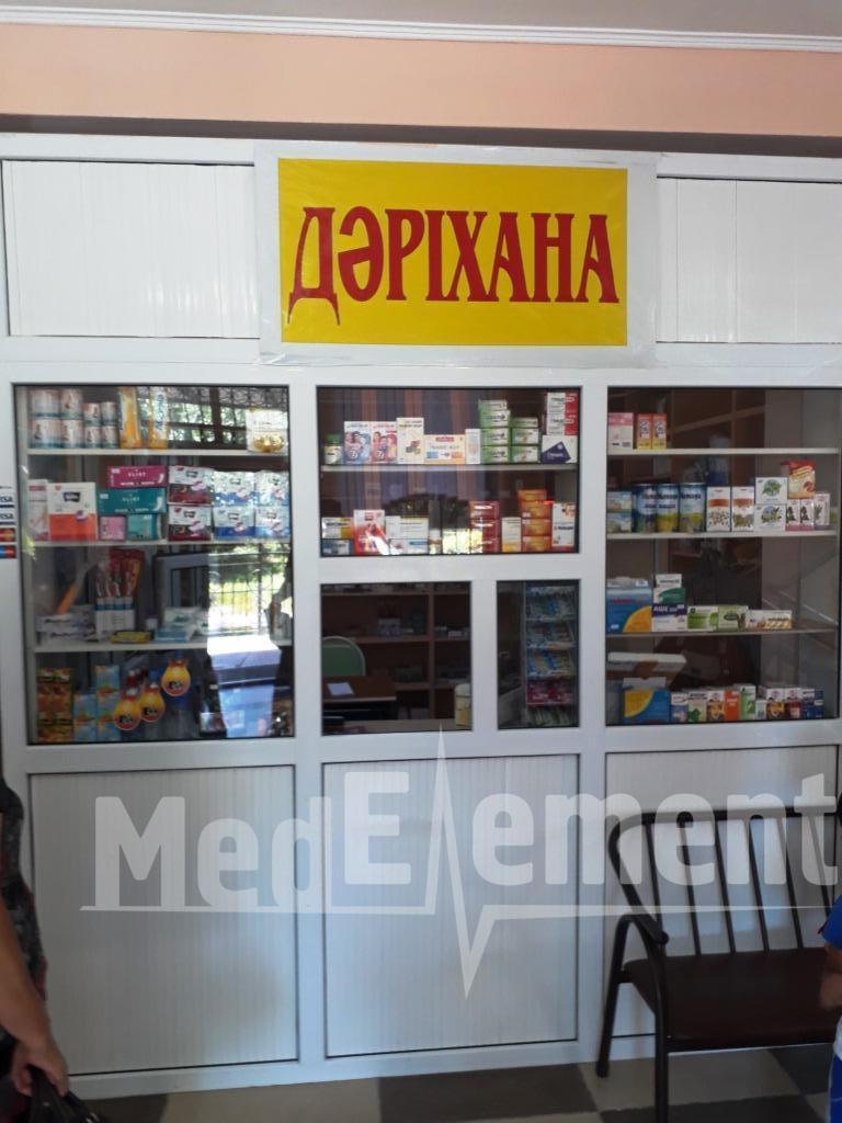 Аптека на Шекспира 41 (Первомайский)