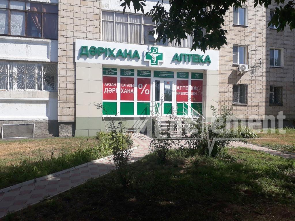 Аптека на Славского 64