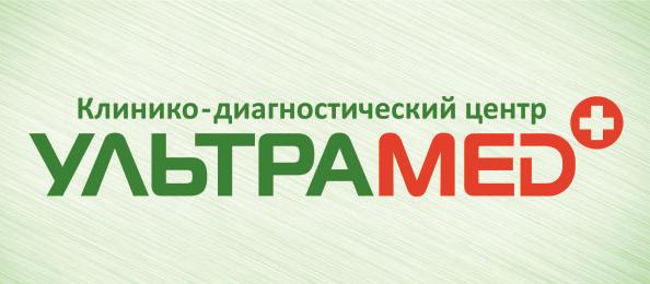 """Медицинский центр """"УЛЬТРАМЕД"""" (главный корпус)"""