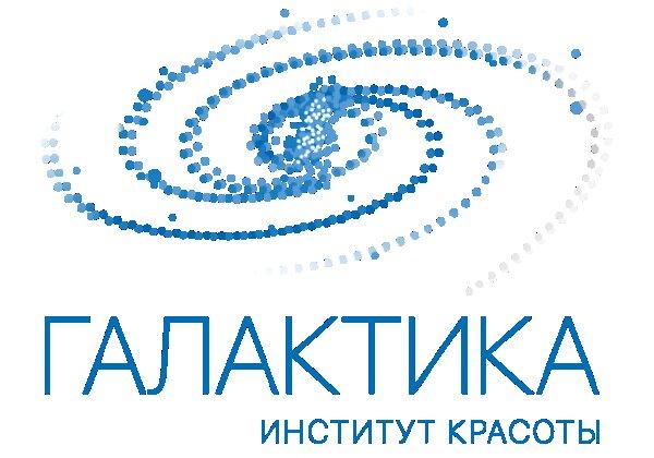 """Клиника эстетической медицины """"ГАЛАКТИКА"""""""