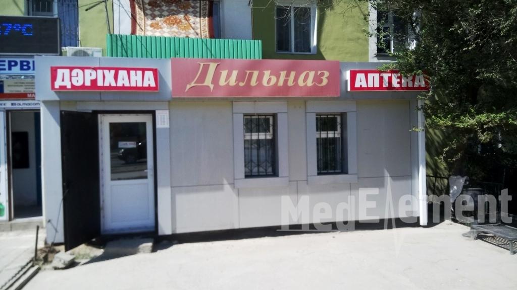 """""""ДИЛЬНАЗ"""" дәріханасы"""