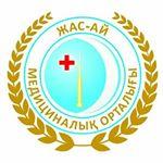 """Центр восточно-тибетской медицины """"ЖАС-АЙ"""""""