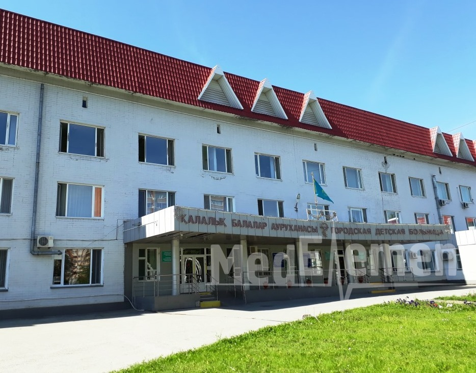 Городская детская больница