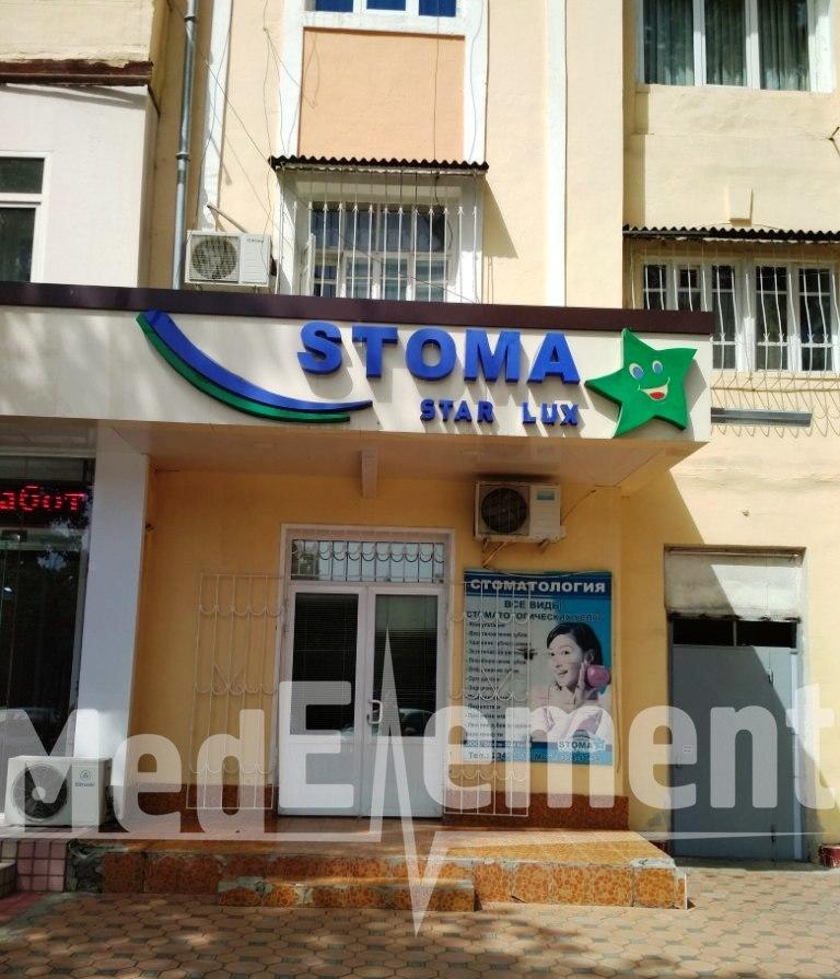 """Stomatologiya """"STOMA STAR LUX"""""""