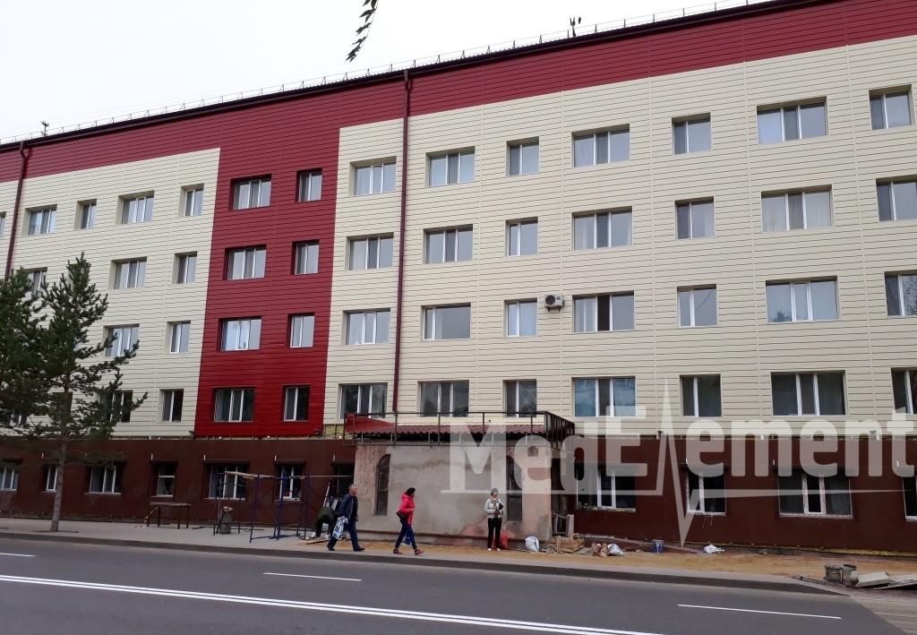 Карагандинская областная клиническая больница (терапевтическое отделение)