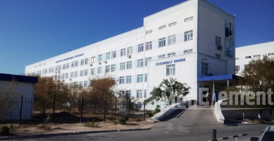 Мангыстауский областной перинатальный центр
