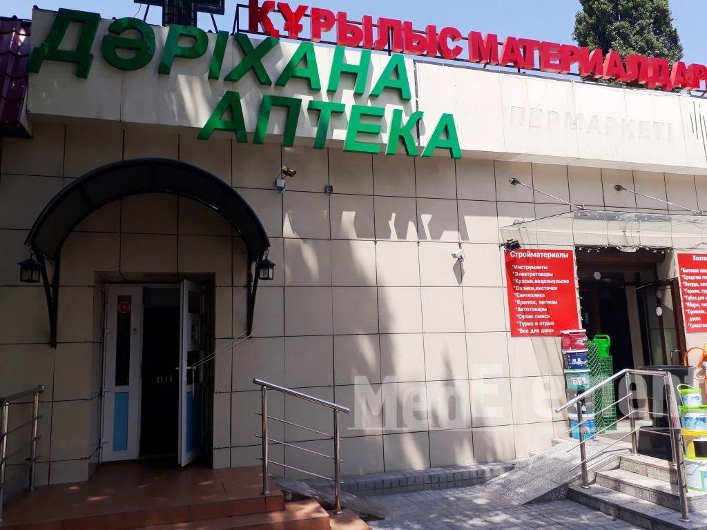Аптека на Акан Серы 11