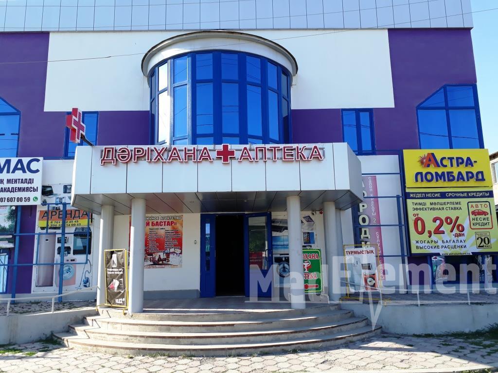 """ФАРМА-МИР"" оптикасы"