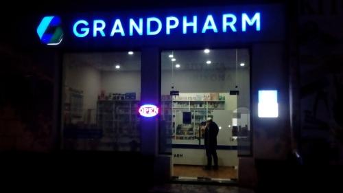 """Аптека """"GRANDPHARM"""" на Лабзак"""