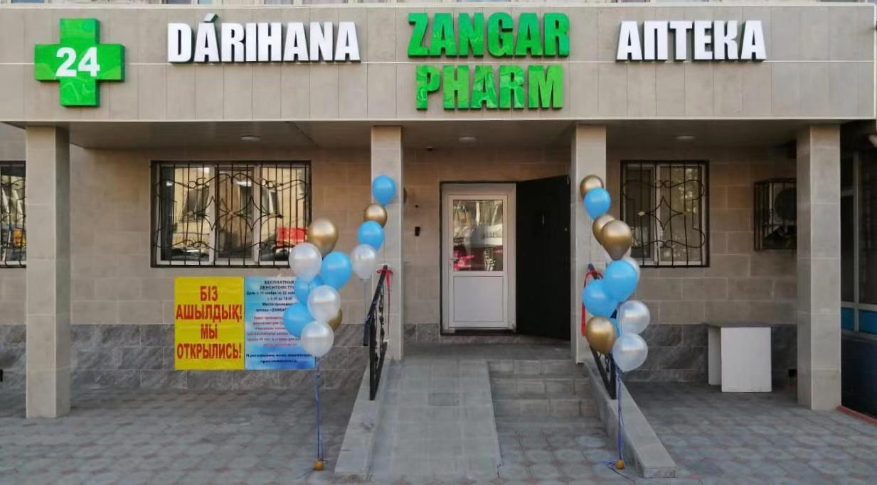 """""""ZANGAR PHARM"""" дәріханасы"""