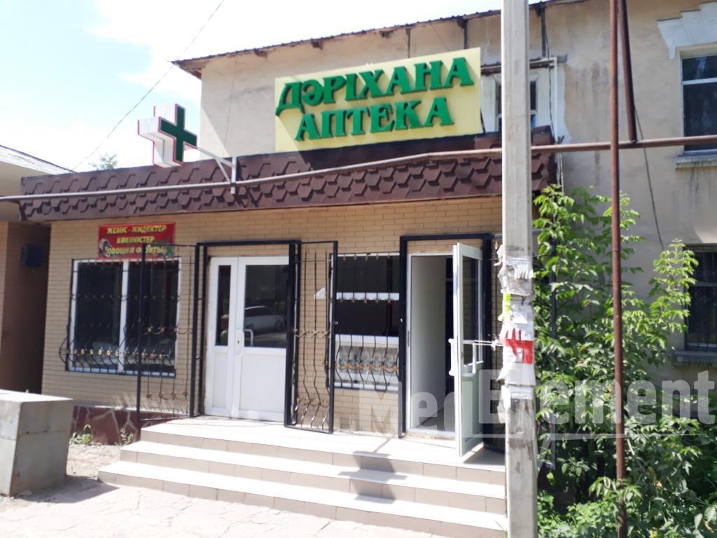 Аптека на Центральной 28 (Теректы)