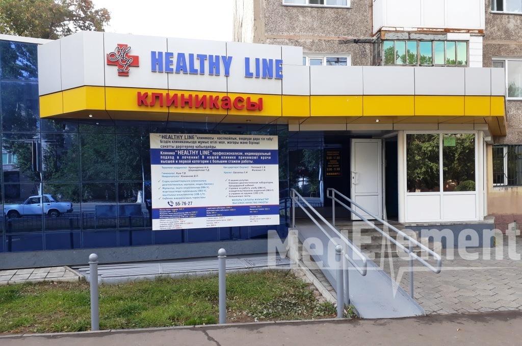 """HEALTHY LINE"" клиникасы"