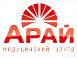 """""""АРАЙ"""" медициналық орталығы"""