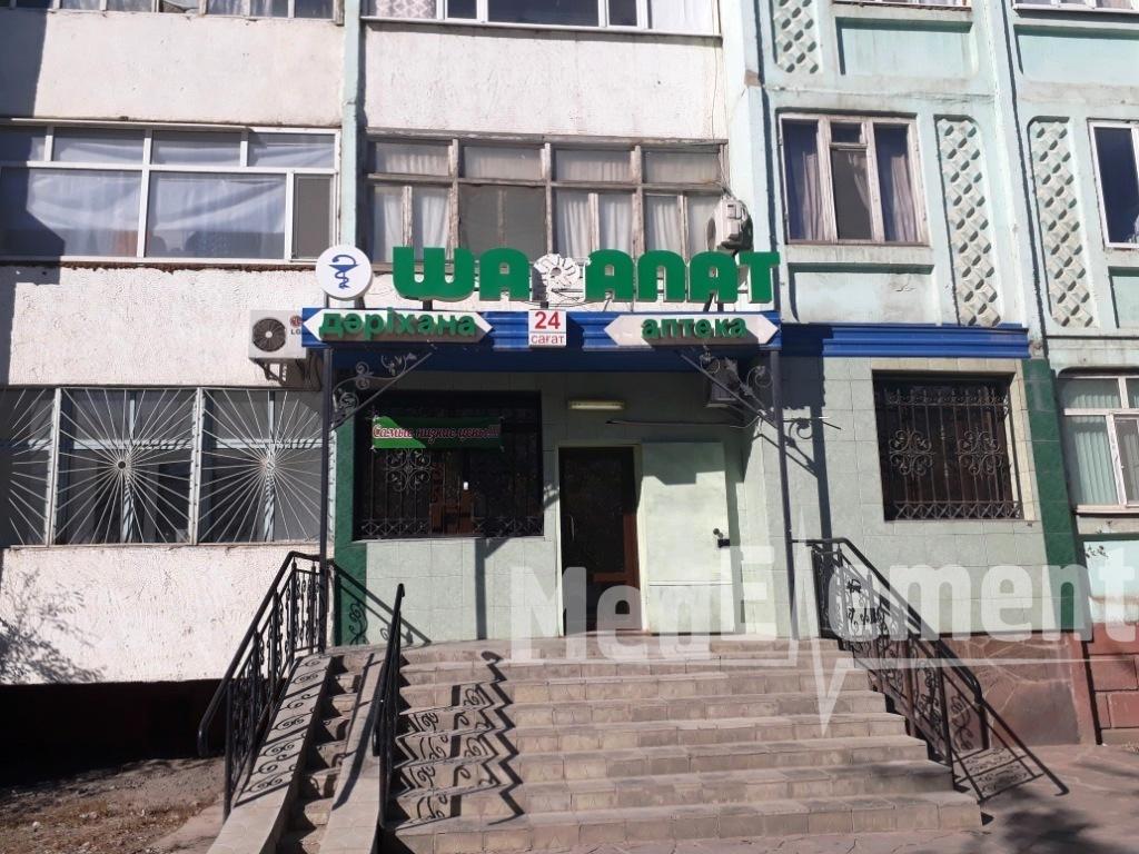 """Аптека """"ШАРАПАТ"""" на Сатпаева"""