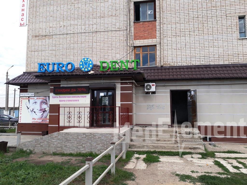 """EURO DENT"" тіс емдеуі"