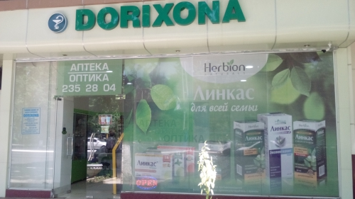 """Аптека """"LUQMONI HASAN"""""""
