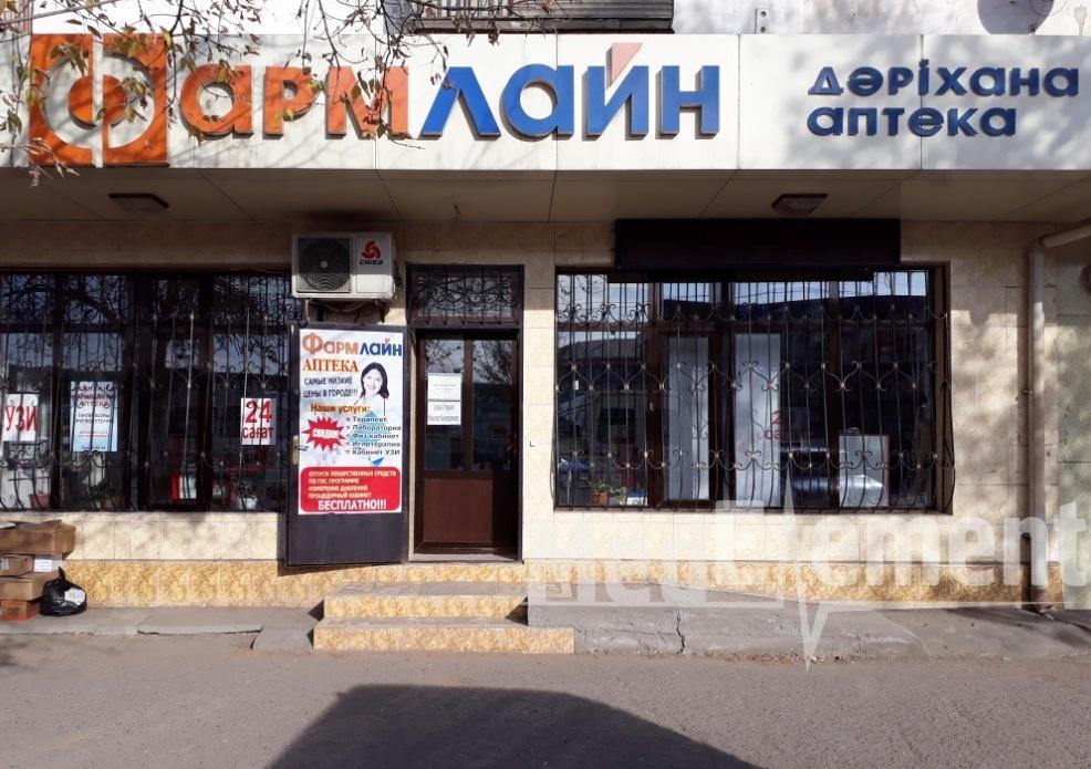 """""""ФАРМЛАЙН"""" №5 дәріханасы"""