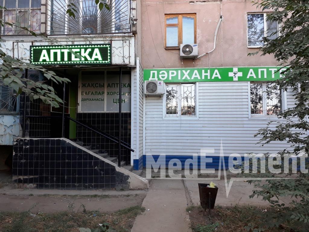 Аптека в мкр Строитель, д. 29