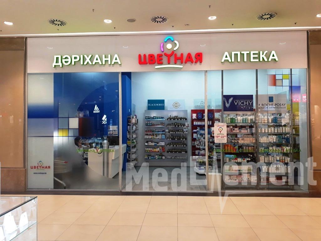 "Аптека ""ЦВЕТНАЯ"" на Макатаева"