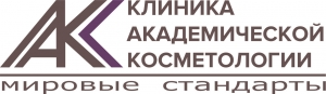 Клиника академической косметологии