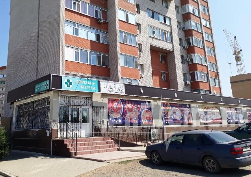 Аптека на Бокенбай батыра 133