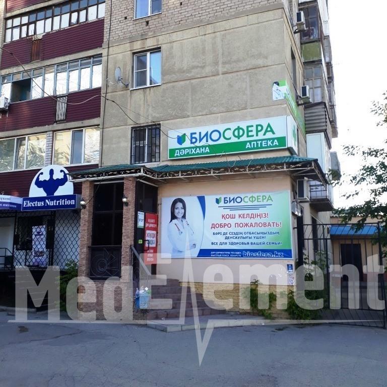 """Аптека """"БИОСФЕРА"""" на Абылхайыр хана"""