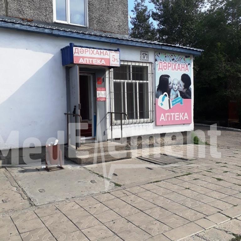 Аптека на Шугаева 171