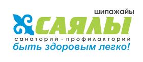 """""""САЯЛЫ"""" шипажайы"""