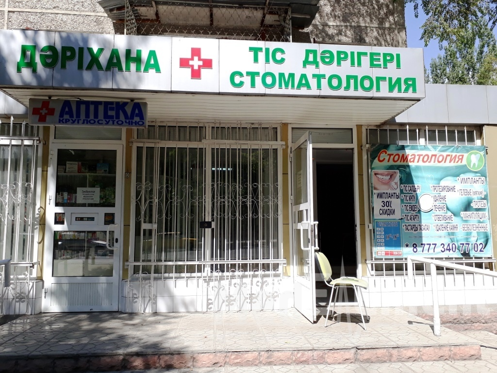 """""""ФАРНАКС"""" дәріханасы"""