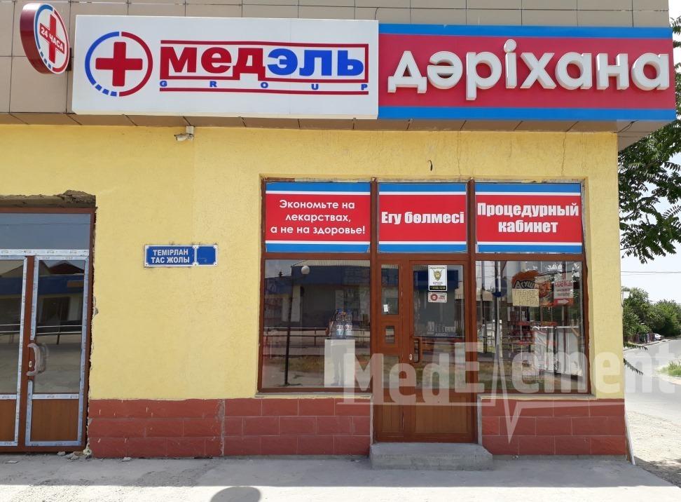 """Аптека """"МЕДЭЛЬ"""" на Тамерлановском шоссе"""