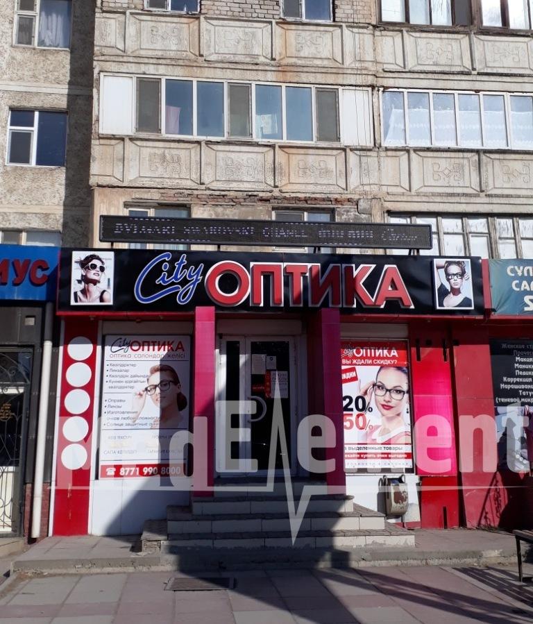 """""""CITY"""" оптикасы"""