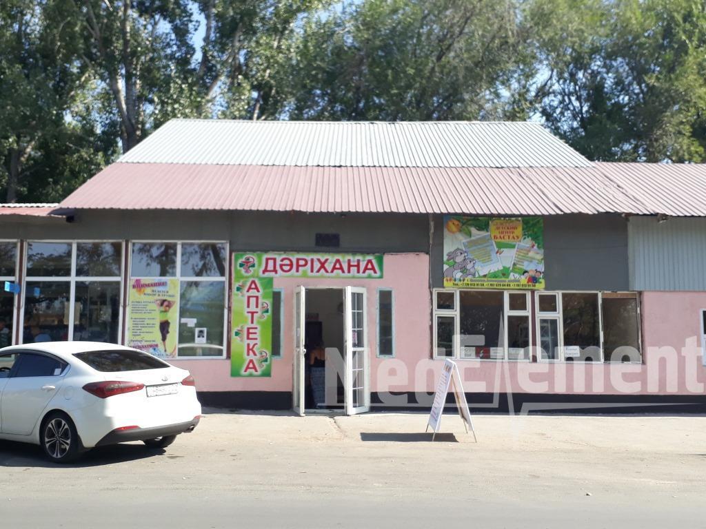 Аптека на Кадырбекова 43
