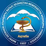 Стоматологическая клиника при ЗКГМУ им М. Оспанова
