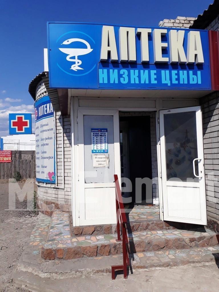 """Аптека """"НИЗКИЕ ЦЕНЫ"""""""