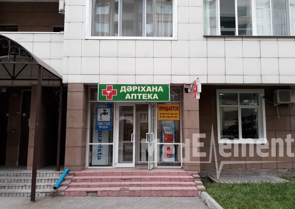 Аптека в мкр Жетысу-3, д. 66
