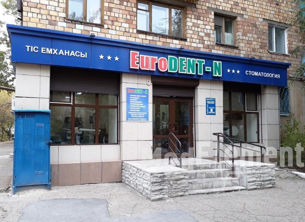 """EURODENT-N"" тіс емдеуі"