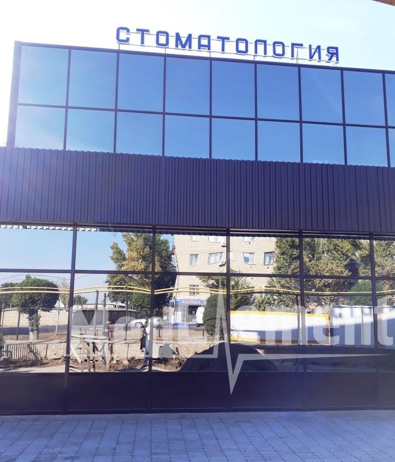 """Стоматология """"АСКОП СТОМА"""" на Жамбыла"""