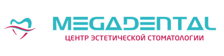 """MEGADENTAL"" тіс емдеу клиникасы"