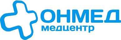 """Медицинский центр """"ОНМЕД"""""""
