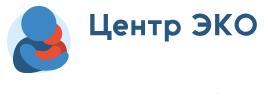"Клиника ""ЦЕНТР ЭКО"""