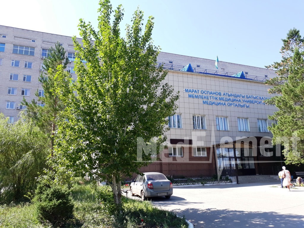 Клиника в Западно-Казахстанском Государственном Университете им. М. Оспанова