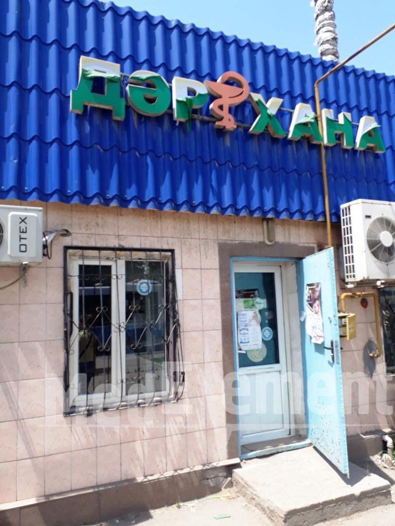 Аптека на Жанкожа Батыра 31 (Шанырак 2)