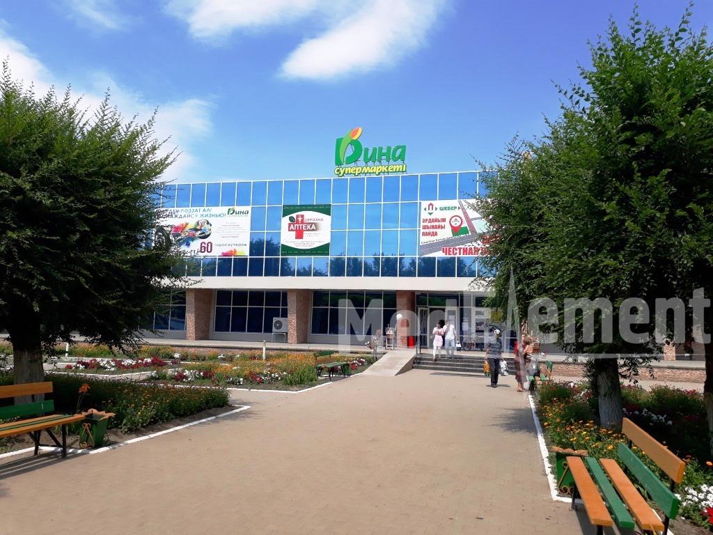 "Аптека в супермаркете ""Дина-Каргалы"""