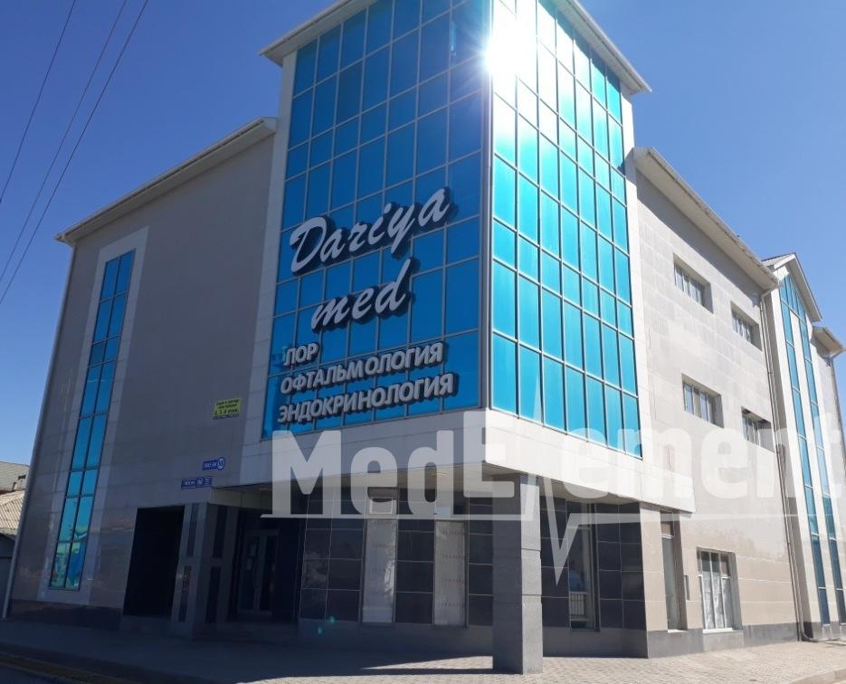 """""""DARIYA MED"""" медицина орталығы (Төле би к-сі)"""