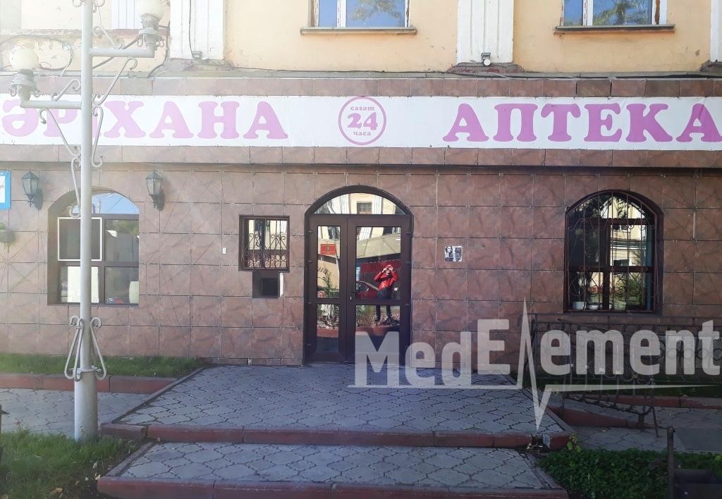 Аптека на Панфилова 20