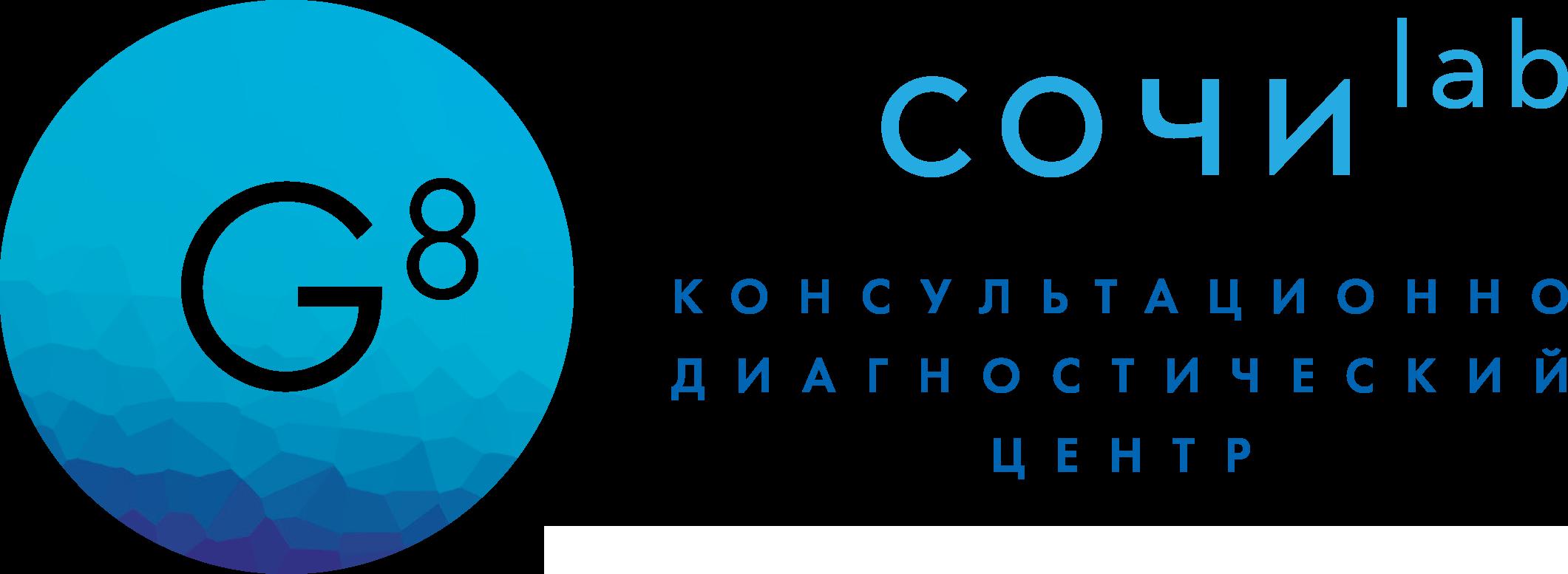"""Консультационно-диагностический центр """"СОЧИLAB"""" на Чебрикова"""